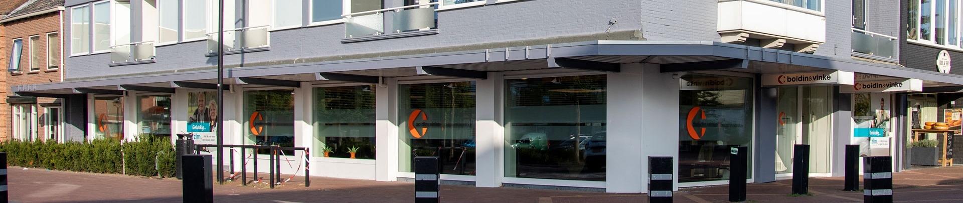 Boidin - het pand van het kantoor Oostburg